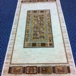 articol Floare-Carpet